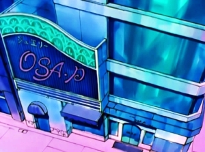 See the store? It's Osa-P! And her editor is Osa-P! It's...oh, never mind.